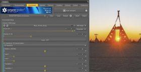 How to Set-Up Camera, Lights, & Displacement in Daz Studio Octane